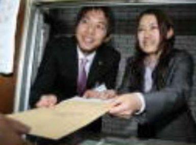 鈴木直道都知事の嫁と結婚届を提出する画像