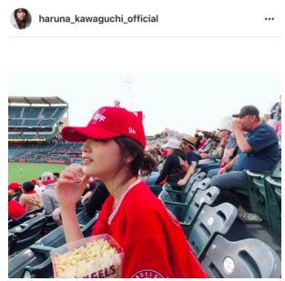 川口春奈 野球 ロサンゼルス 大谷翔平 応援画像